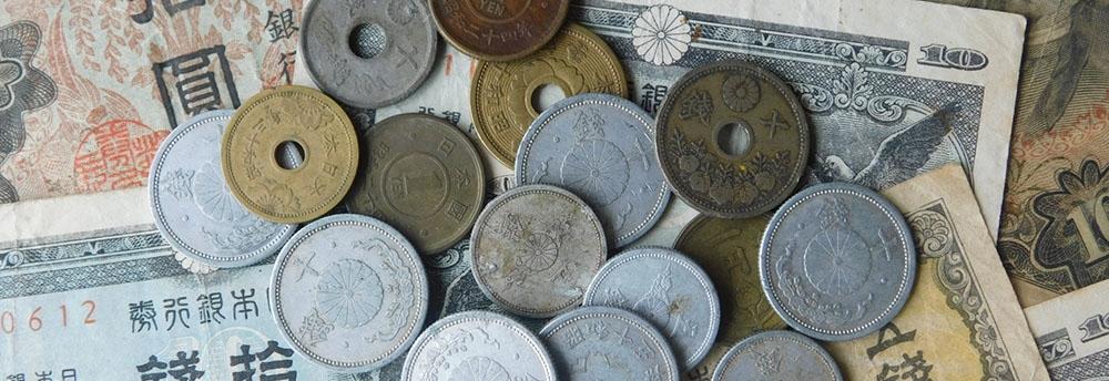 古銭の魅力を紹介するサイトのヘッダー画像