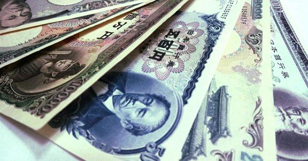 歴史の浅い紙幣でもプレミアがつく古銭