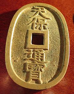金が使用されて高級感のある江戸時代の古銭